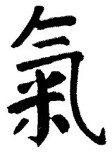 qi_calligraphy